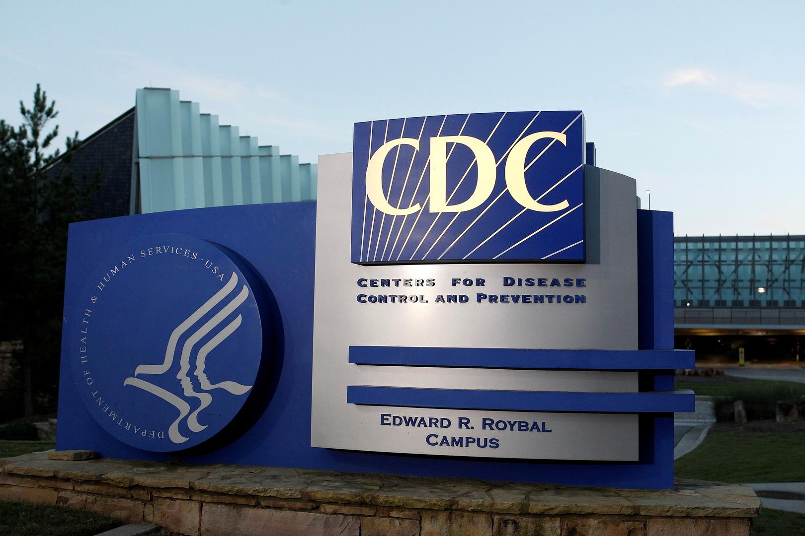 مركز مكافحة الأمراض والوقاية منها في الولايات المتحدة