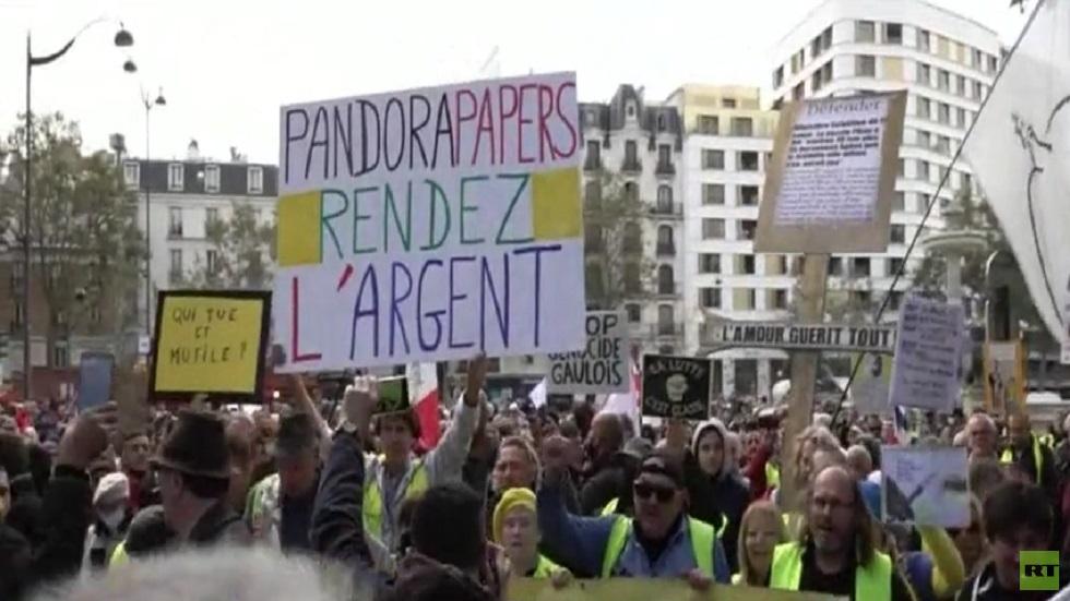 احتجاجات شعبية في مدن فرنسية
