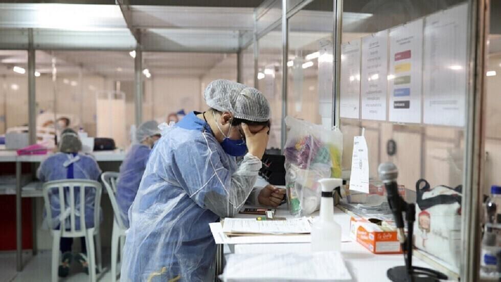 مستشفى في البرازيل - أرشيف