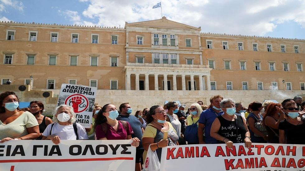 متظاهرون في العاصمة اليونانية أثينا - أرشيف