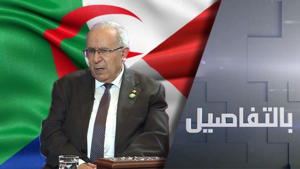 ما وراء اتهام الجزائر للمغرب وتحذيرها لفرنسا؟