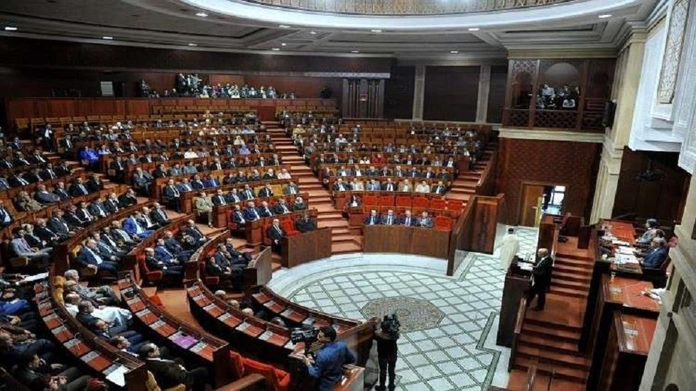 البرلمان المغربي - أرشيف -