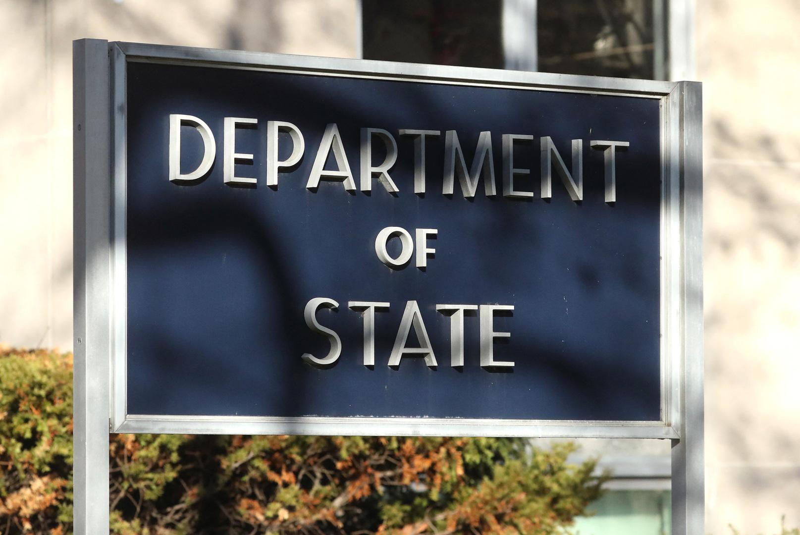 واشنطن تعلق المساعدات للسودان على خلفية اعتقال مسؤولين مدنيين في الحكومة