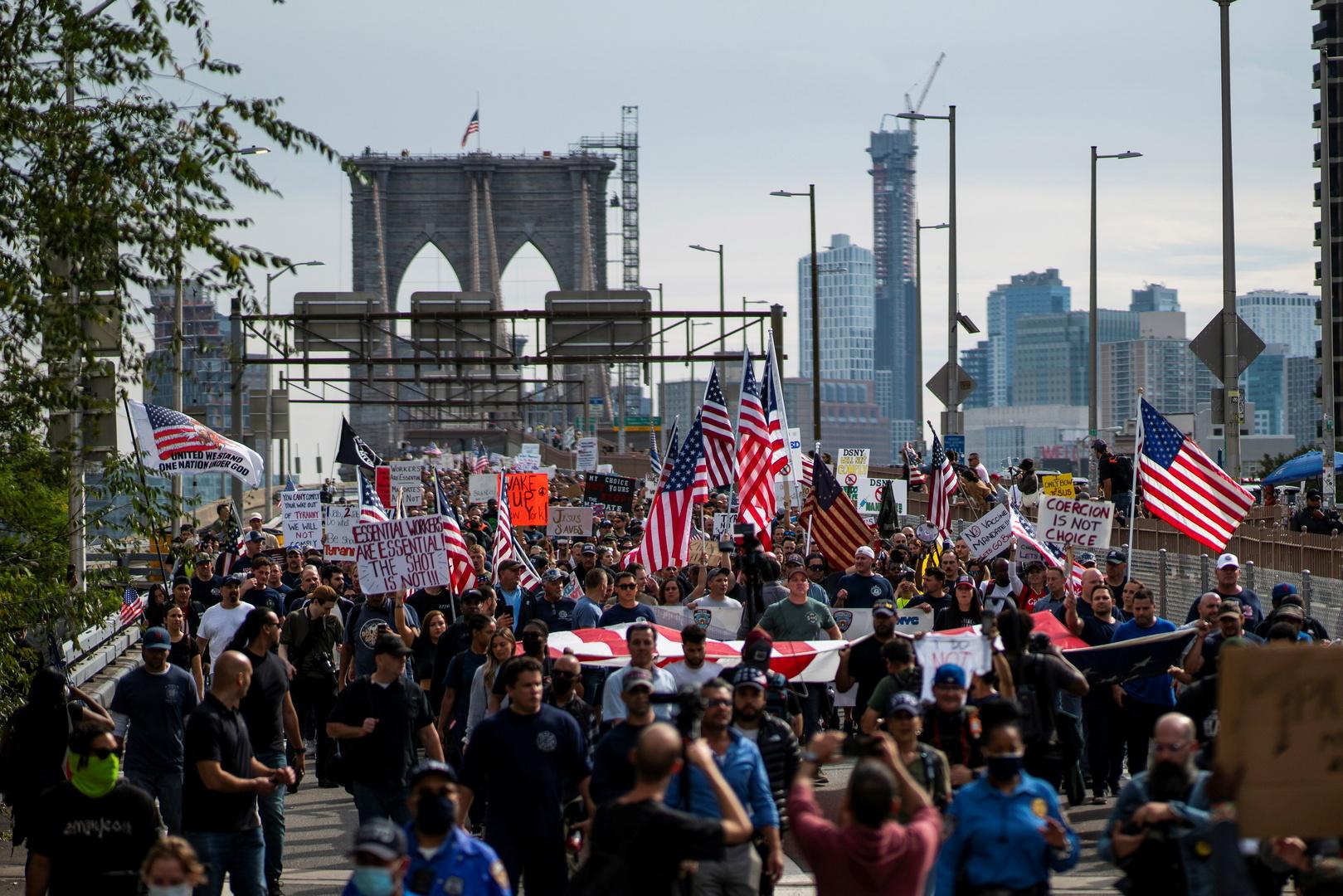 الولايات المتحدة.. إغلاق جسر بروكلين إثر احتجاجات مناهضة للتطعيم (فيديو)