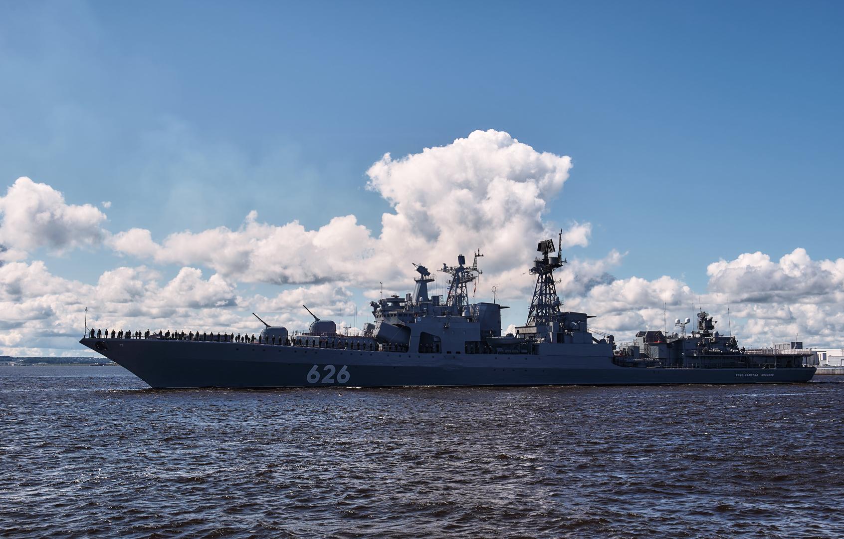 السفينة الروسية المضادة للغواصات