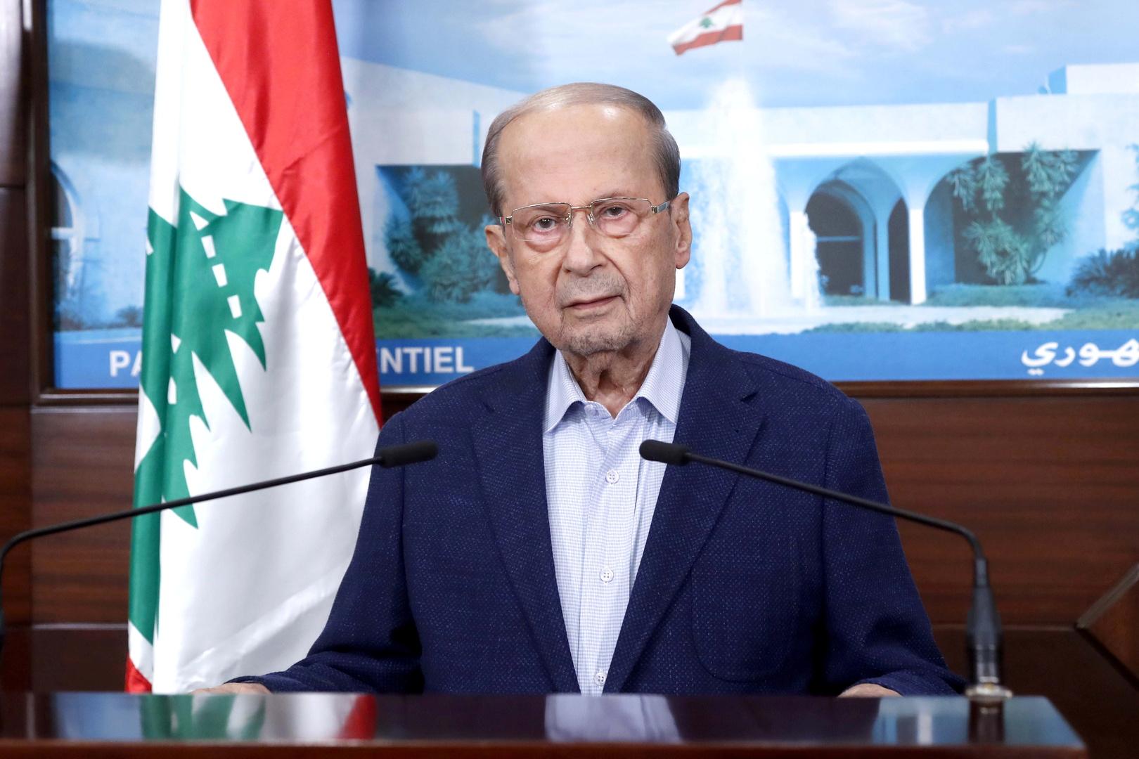 الرئيس اللبناني: تداعيات الأحداث الأمنية الأخيرة طويت ولا عودة إلى الحرب الأهلية