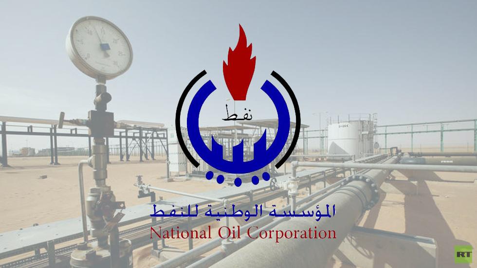 مؤسسة النفط في ليبيا