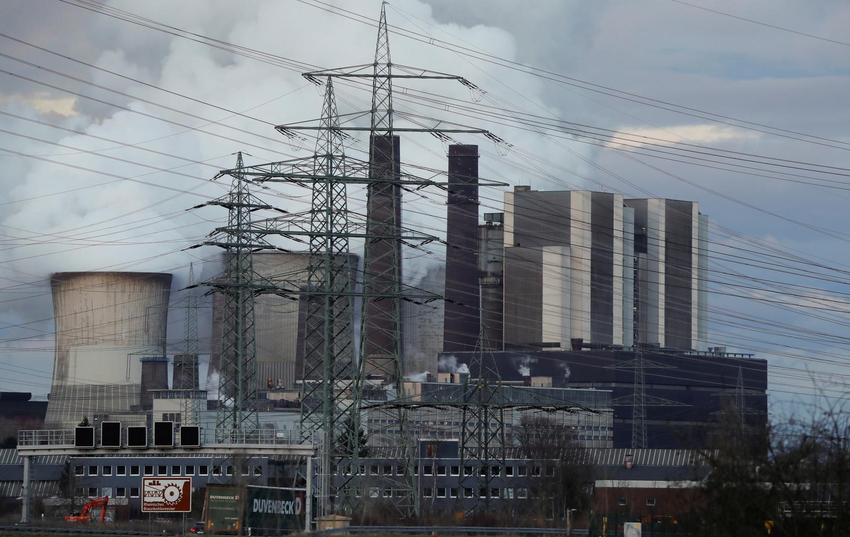 مؤسسة لتوليد الطاقة في ألمانيا