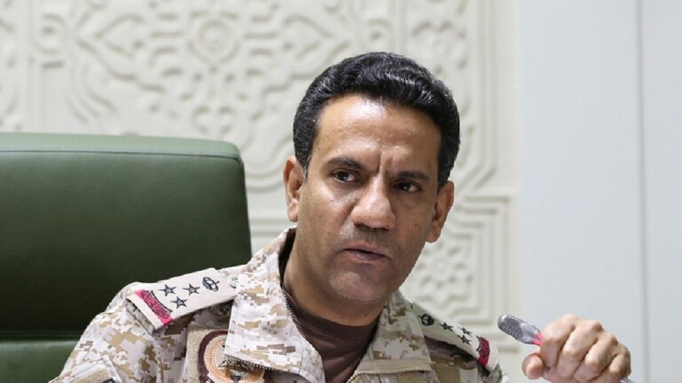 المتحدث باسم التحالف العربي بقيادة السعودية تركي المالكي