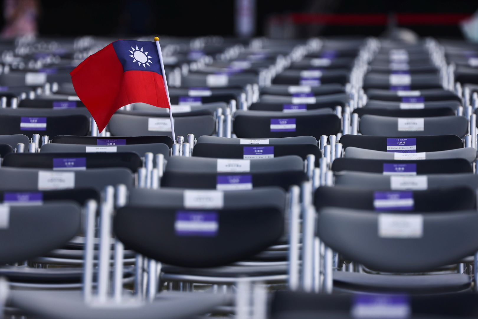 بكين ردا على واشنطن: تايوان