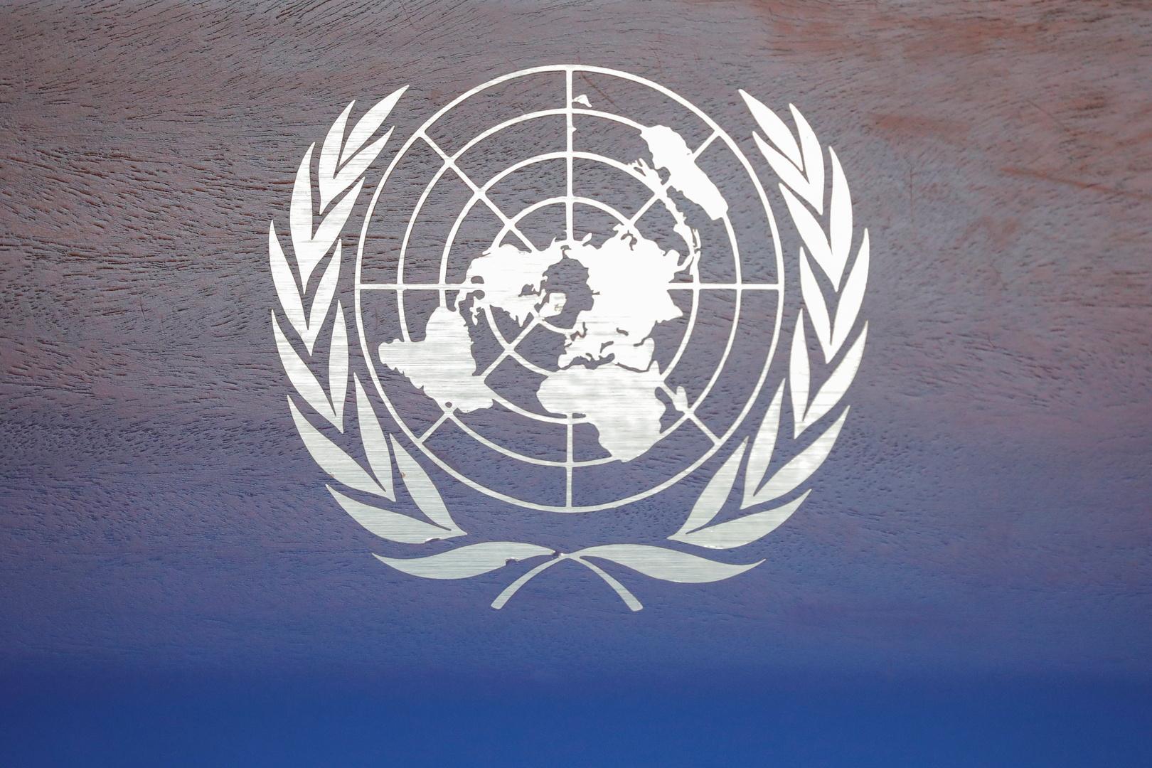 الأمم المتحدة تحث مجموعة العشرين على ضمان جدية التعهدات بتمويل المناخ