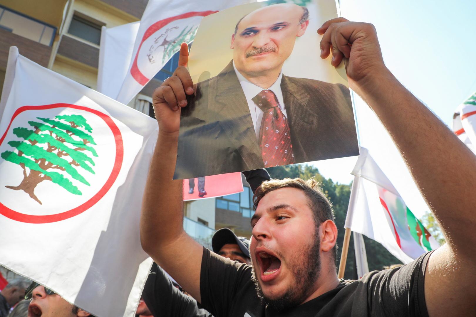 """وقفات تضامنية مع رئيس حزب """"القوات اللبنانية"""" سمير جعجع"""