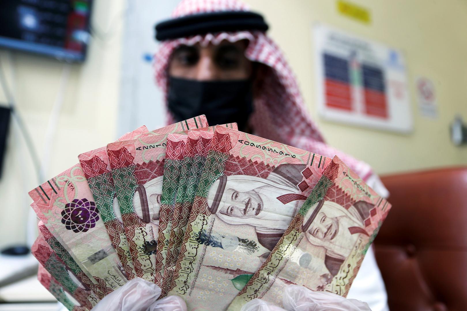 صورة تعبيرية - أوراق نقدية سعودية