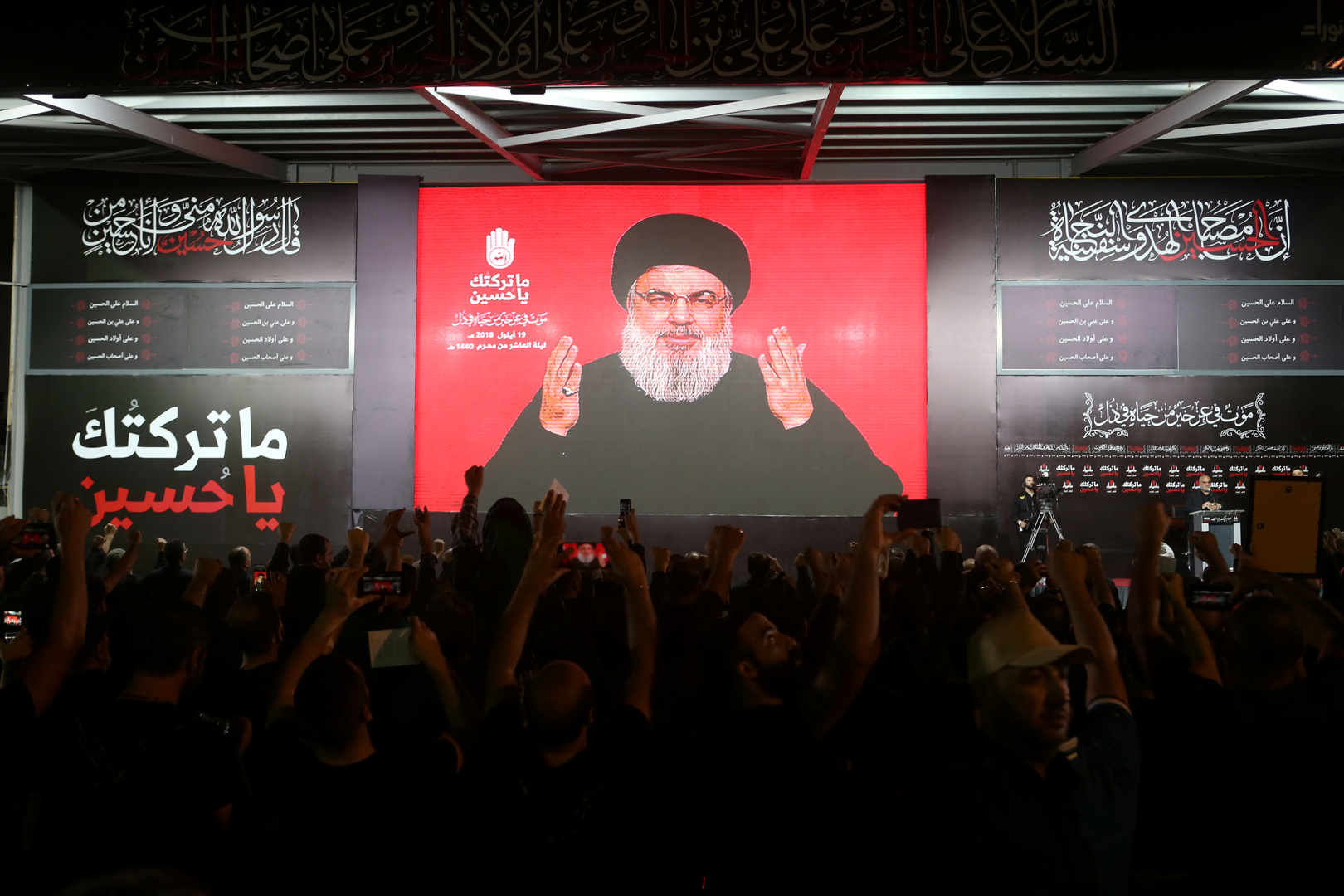النيابة العامة اللبنانية تحفظ الشكوى المقدمة ضد نصرالله