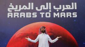 محمد بن راشد يعلن عن اكتشاف