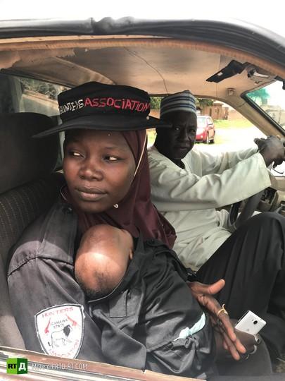 Aisha Bakari Gombi Queen Hunter