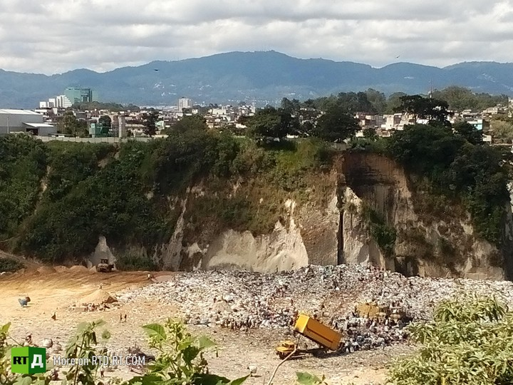 Guatemala City 's Basurero dump