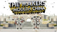The 'Makers' of Modern China. A new generation of inventors let their imaginations fly
