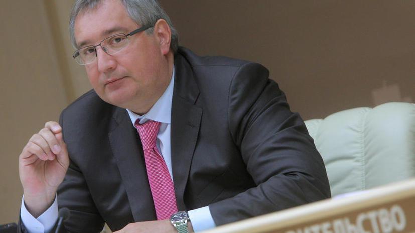 Дмитрий Рогозин: Заявление США о сокращении ядерных потенциалов нельзя воспринимать всерьёз