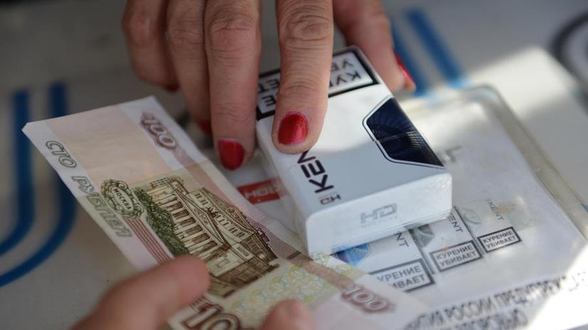 СМИ: Депутаты предлагают запретить продажу сигарет россиянам моложе 21 года