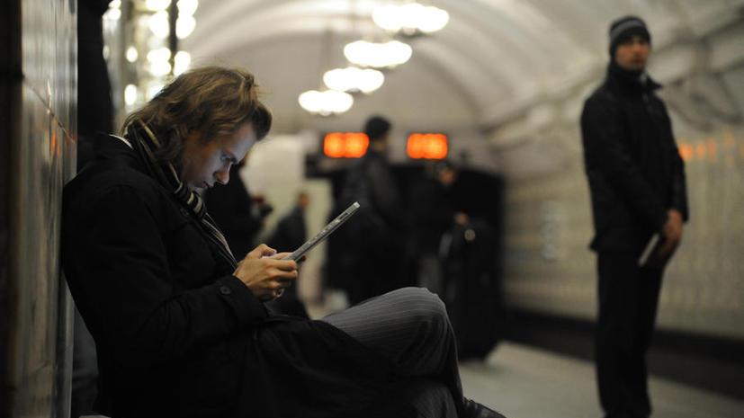 Каждый пятый россиянин оказался интернет-зависимым