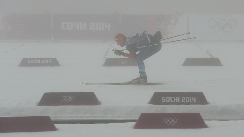Мужские соревнования по биатлону и борд-кроссу перенесены на 18 февраля из-за тумана