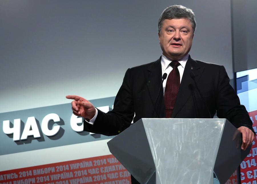 Партия Петра Порошенко получает наибольшее количество мандатов в новой Верховной раде