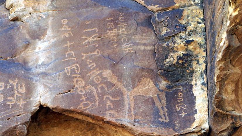 В Калифорнии похищены доисторические петроглифы