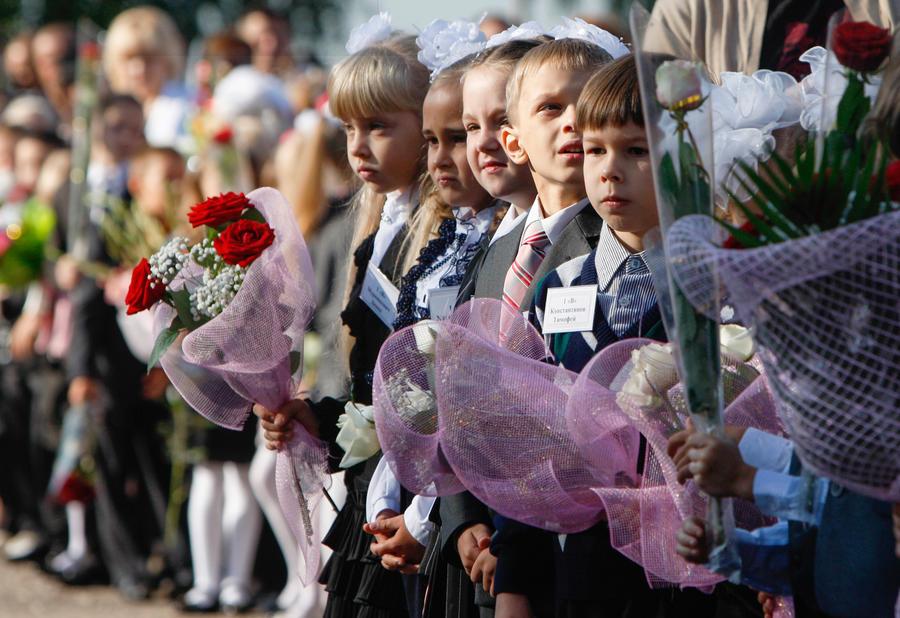 Начало нового учебного года в России: в первый класс пошли 1,5 млн детей