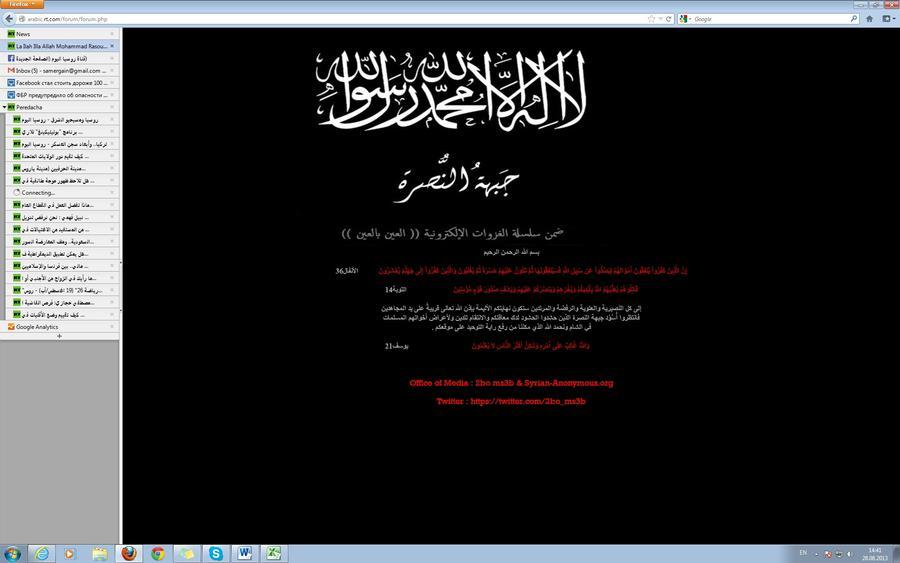 Форум арабской редакции телеканала RT подвергся хакерской атаке
