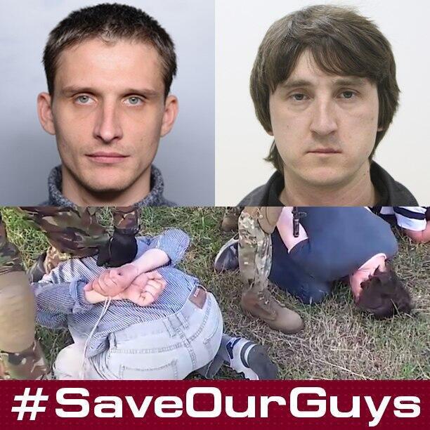 Задержанные на Украине журналисты LifeNews находятся в киевском СБУ