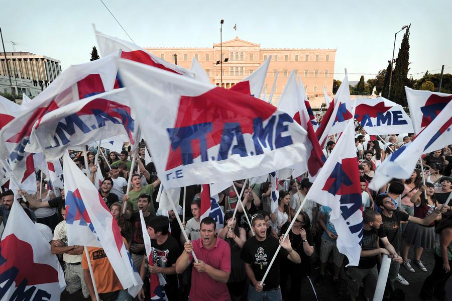 Греция готовится к всеобщей акции протеста