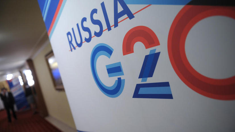 Власти Санкт-Петербурга объяснили «неправильную» цветовую гамму баннеров саммита G20