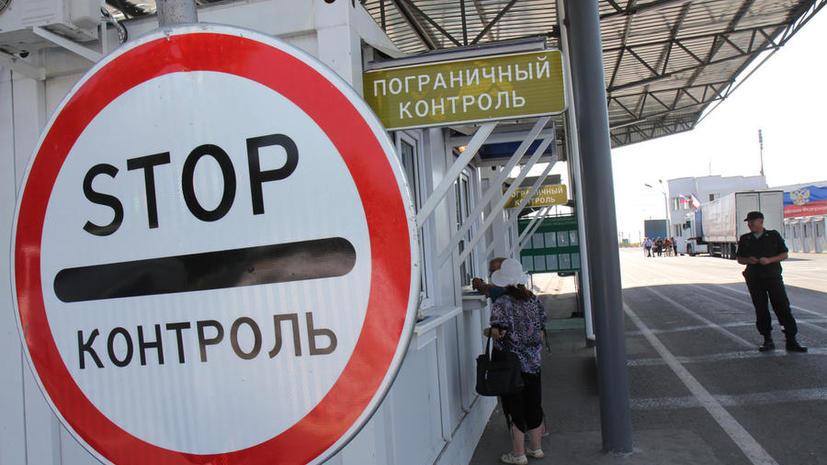 В Крыму сообщили о готовности к любым провокациям на границе с Украиной