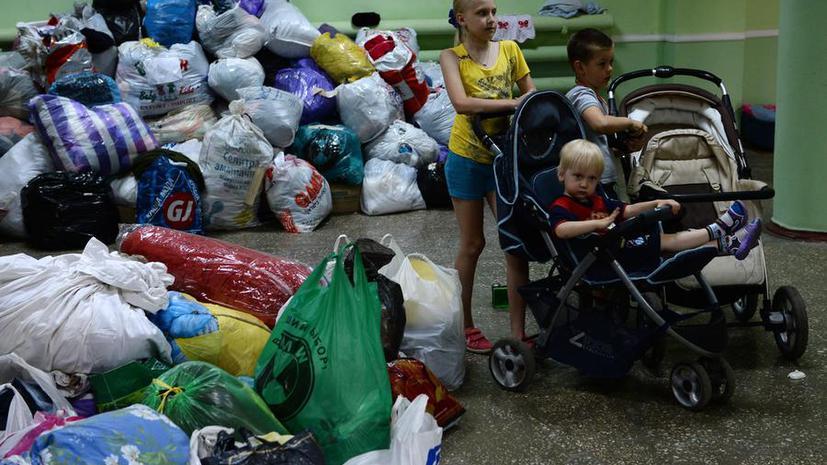 Беженцам из Славянска помогают обычные люди