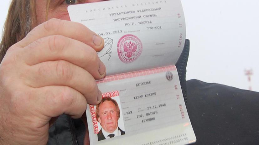 Гражданина России Депардье ждет французский суд