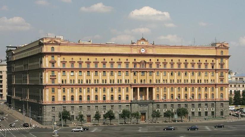 СК: офицеры ФСБ, заявившие об «охранниках» Кадырова, - вымышленные персонажи