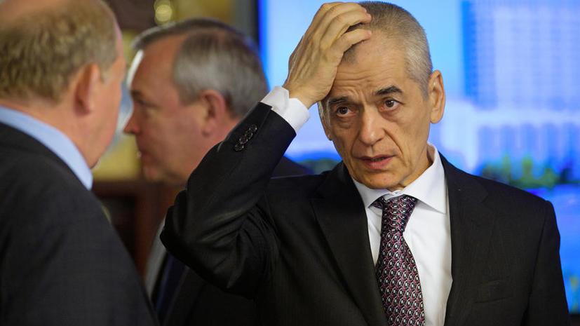 Геннадий Онищенко: Российские туристы, отказавшиеся ехать в Египет, должны получить полную компенсацию