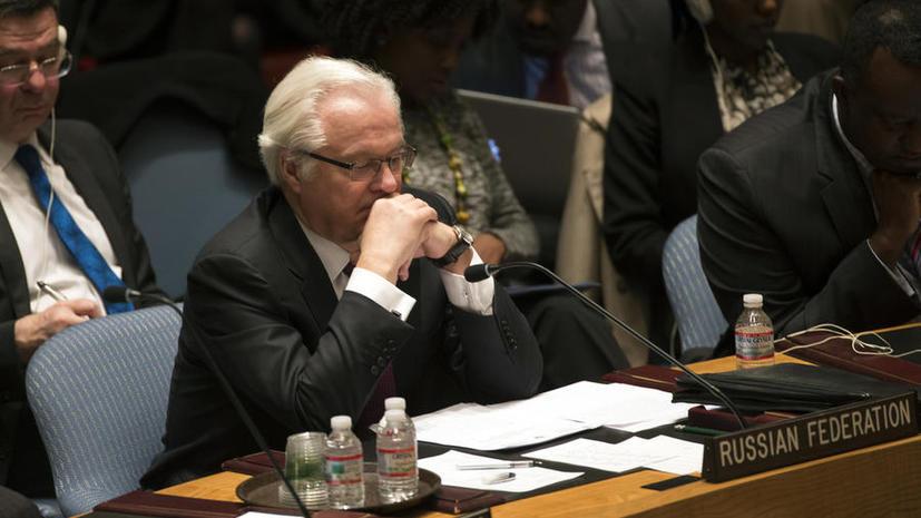 Виталий Чуркин о конфликте в Сирии: Со времён Второй мировой войны мир не знал ничего подобного
