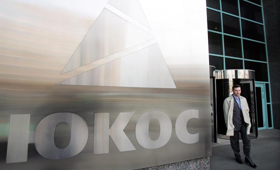 Эксперт: Международные суды приняли решения по делам ЮКОСа под давлением США