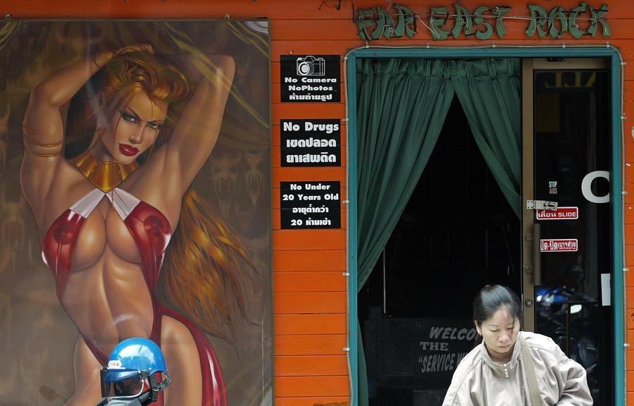 В ночном клубе Таиланда задержаны 30 россиянок