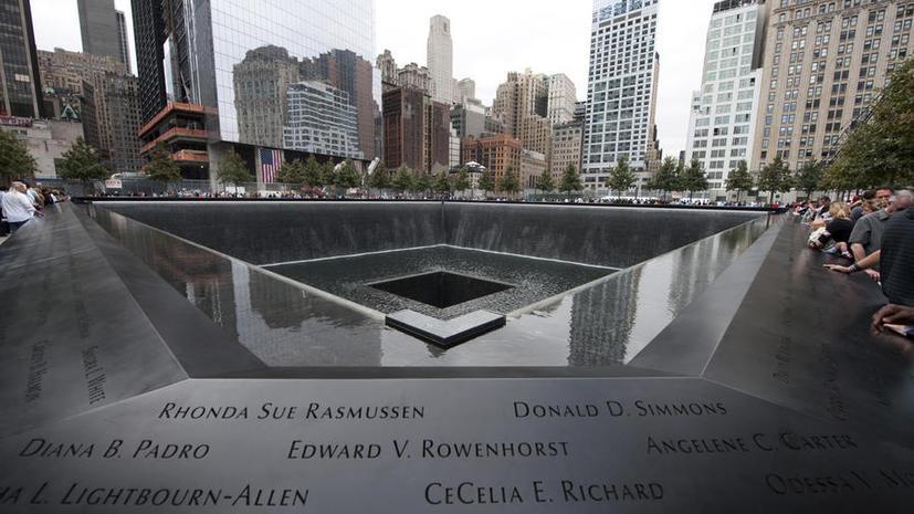Обнаружены новые фрагменты тел жертв терактов 11 сентября