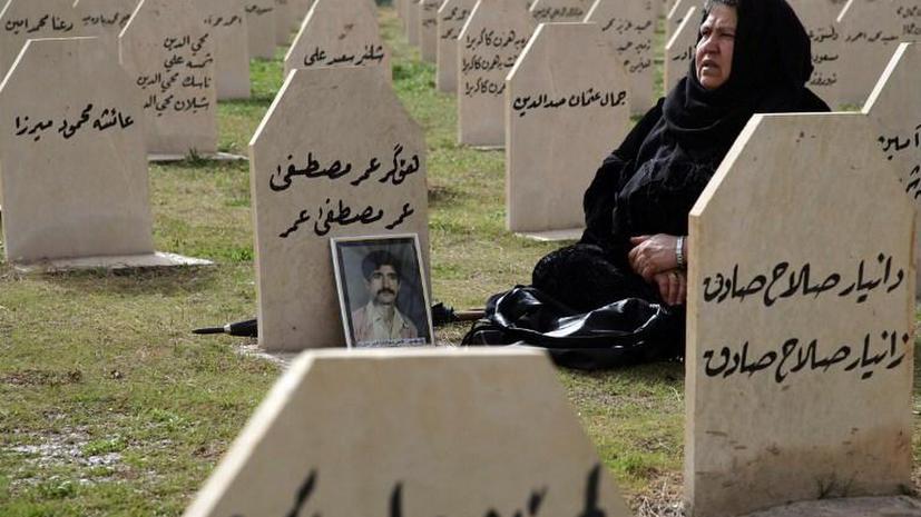 Иракские курды потребовали компенсаций за ущерб от газовой атаки на город Халабджа