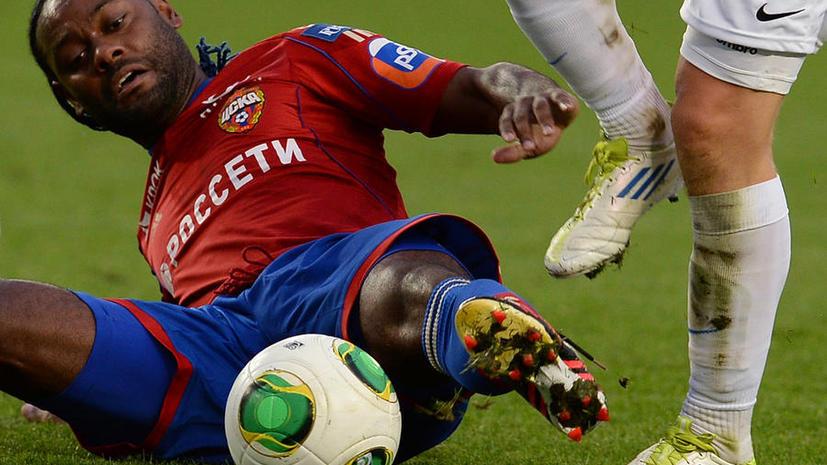 Нападающий ЦСКА Вагнер Лав уезжает играть в Китай