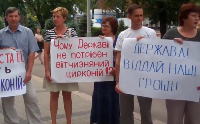 На производящем сырьё для украинских АЭС заводе «Цирконий» почти год не платят зарплату