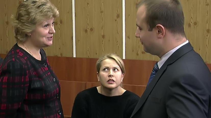 Адвокаты Евгении Васильевой просят снять с нее электронный браслет