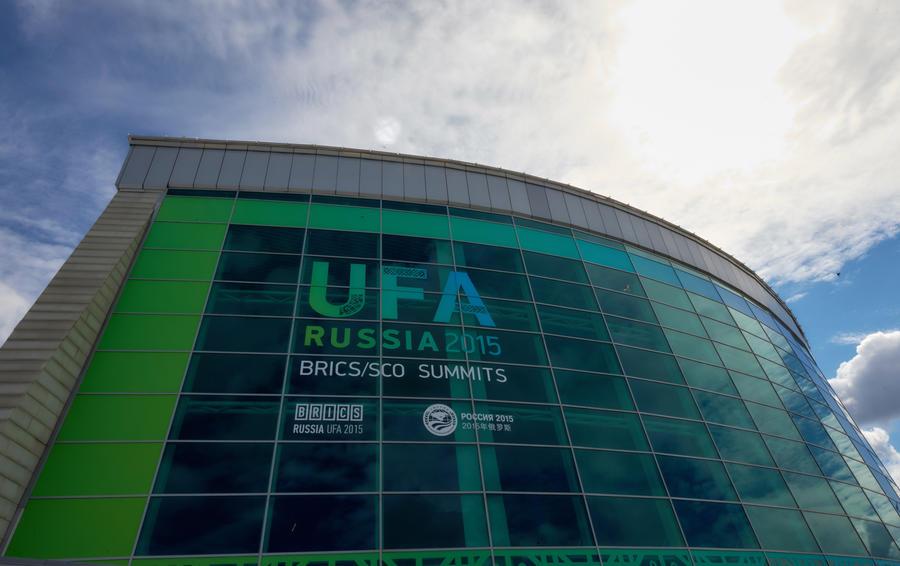 В Уфе завершился первый день саммита ШОС
