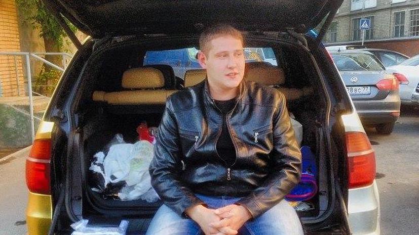 В СМИ появилась версия причины убийства телеведущего Андрея Рыбакина