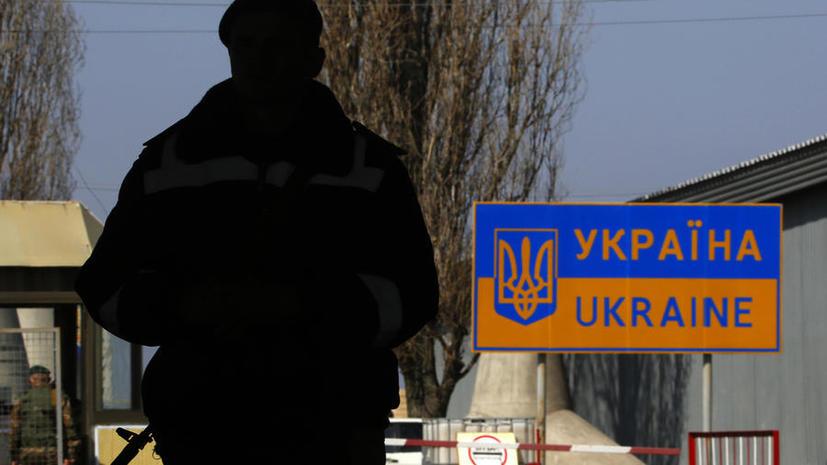 Депутат Госдумы Евгений Фёдоров предложил денонсировать договор о границе с Украиной