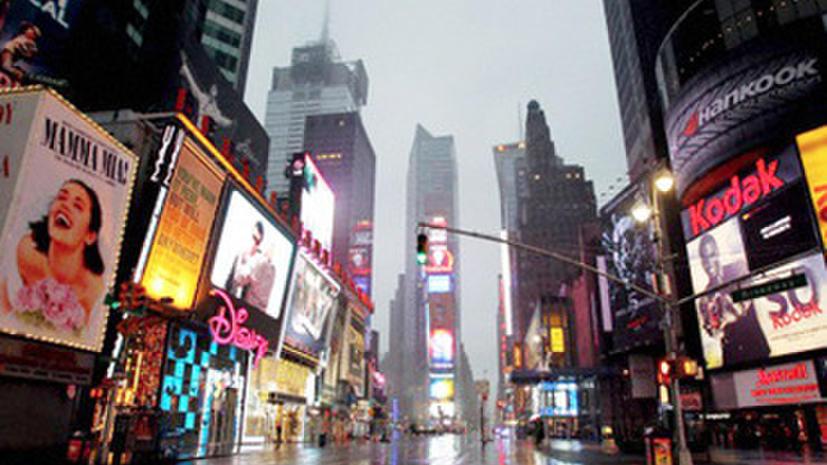 Город-призрак: Нью-Йорк в ожидании урагана